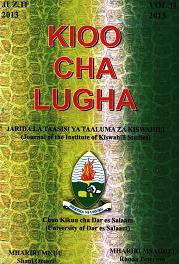 Kioo cha Lugha